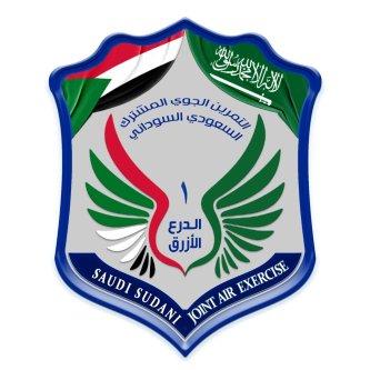 Saudi Sudani Joint Air Exercise emblem.