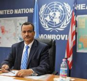UN envoy leaves after Houthis reject Yemen roadmap