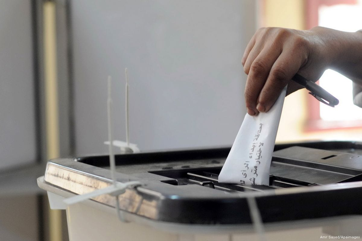 Image a voting booth [Amr Sayed/Apaimages]