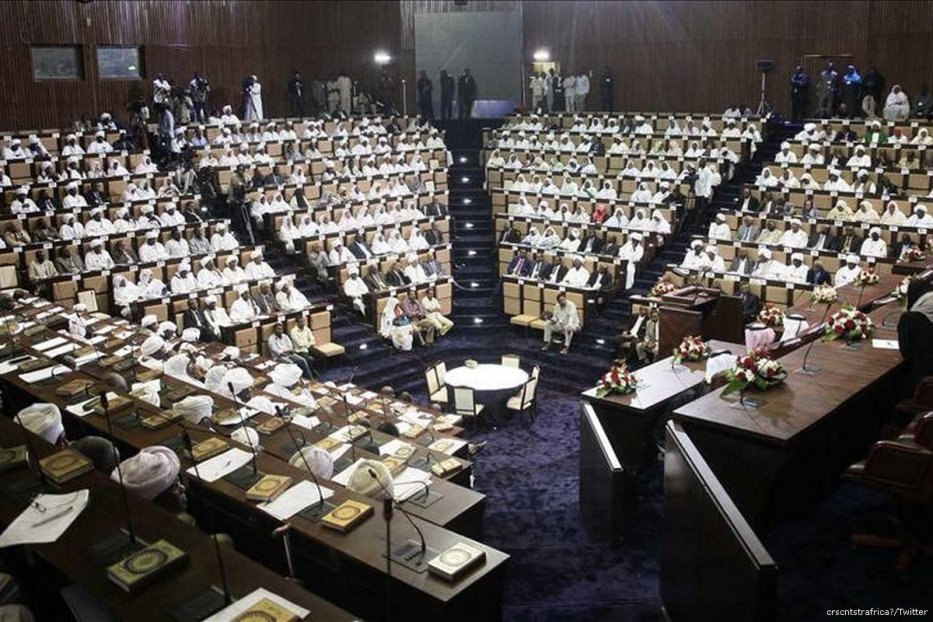 Image of Sudanese parliament in session [crscntstrafrica‏/Twitter]