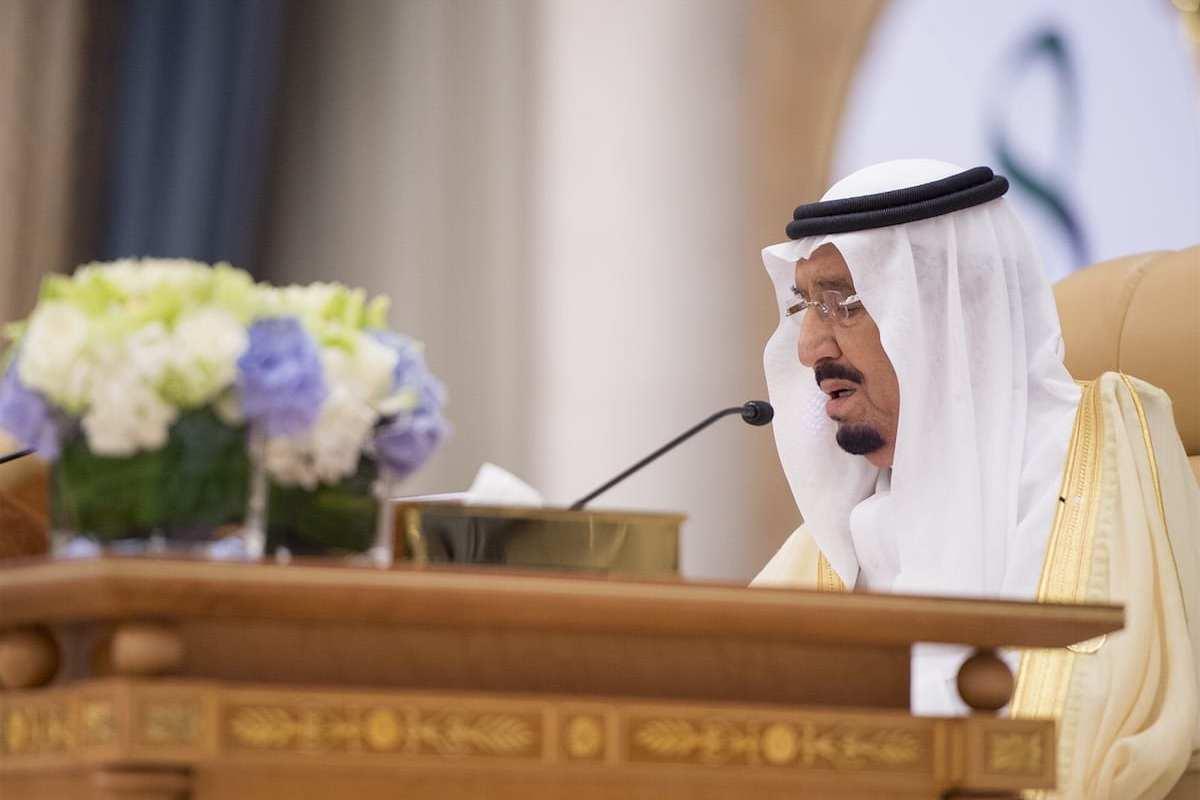 Saudi Arabia's King Salman bin Abdulaziz Al Saud delivers a speech during the Arabic Islamic American Summit in Riyadh, Saudi Arabia on May 21, 2017 [Bandar Algaloud / Saudi Kingdom Council / Handout/Anadolu Agency]