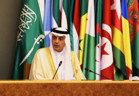 Foreign Minister of Saudi Arabia Adel bin Ahmed Al-Jubeir speaks during a press conference in Riyadh, Saudi Arabia on 21 May, 2017 [Ramazan Turgut/Anadolu Agency]