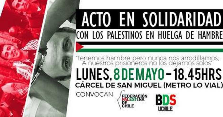 Poster from BDS Chile for the 8th of May Act in Solidarity with the Palestinian Prisoners [Facebook]