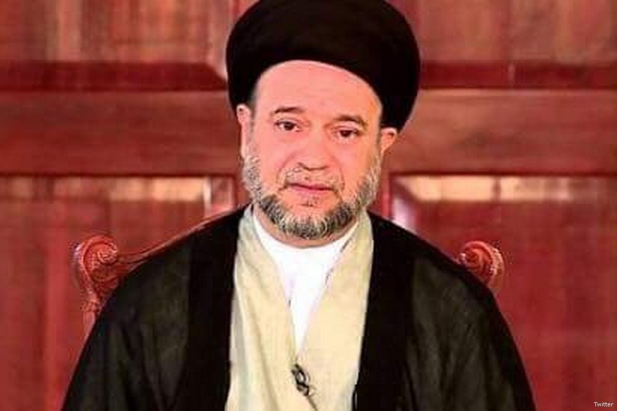 Image of Sheikh Alaa Al-Mousawi [Twitter]