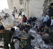 Amnesty: US bombs used to kill civilians in Yemen