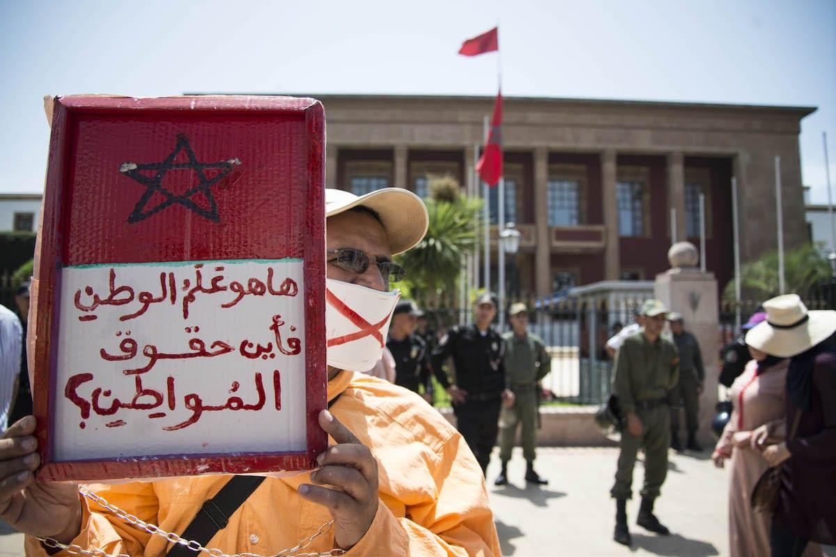 Protesters stage a demonstration in solidarity with people who were arrested, Bab El Had square in Rabat, Morocco on 11 June, 2017 [Stringer/Anadolu Agency]