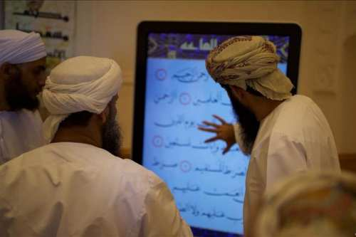 The interactive Quran works on all operating systems, including Windows, Mac, Linux, iOS and Android. [Image: Anadolu Agency]