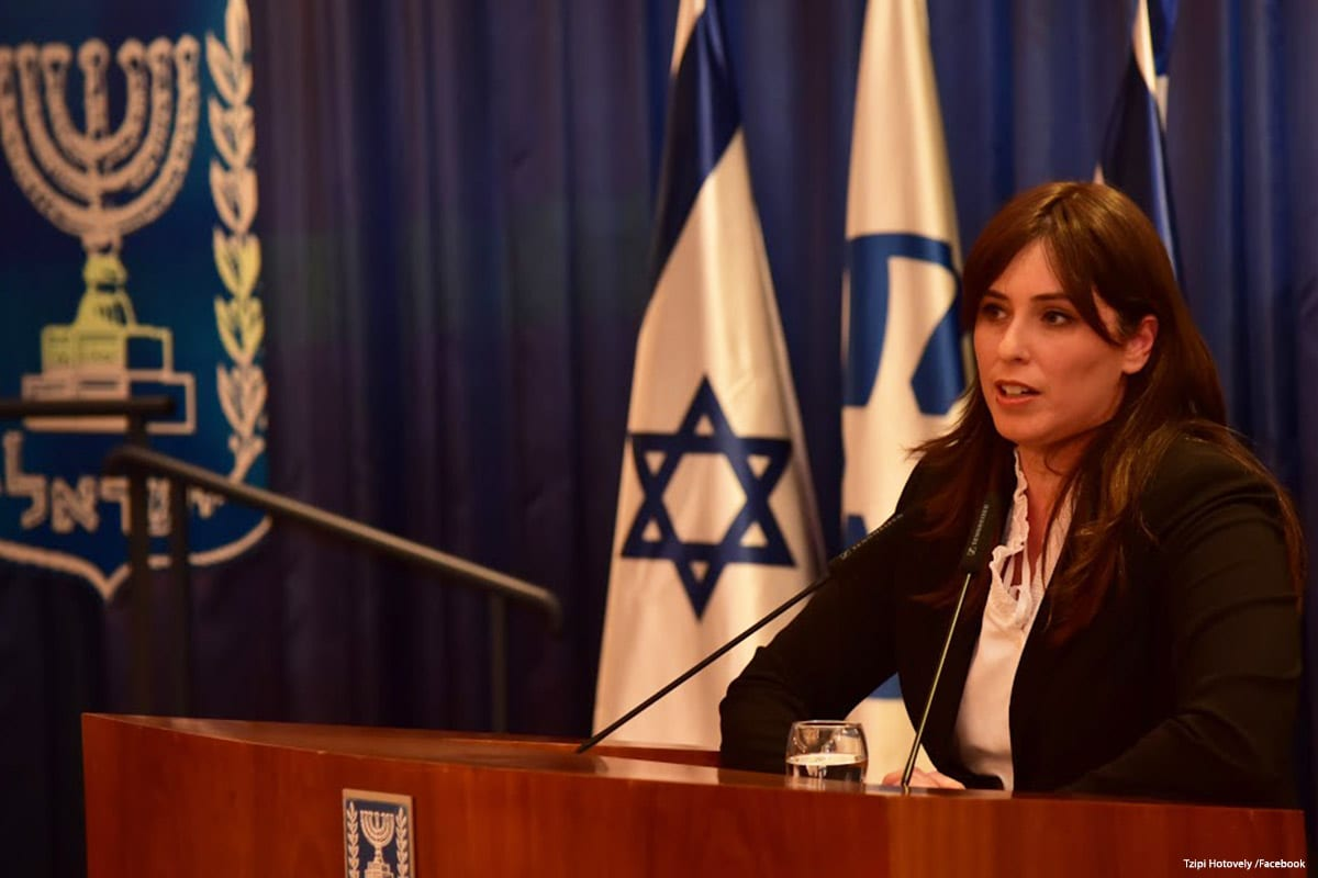 Israeli Deputy Foreign Minister, Tzipi Hotovely on 1 May 2017 [Tzipi Hotovely /Facebook]