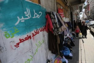 The area has been decorated with the words 'Don't be shy and take whatever you want' to encourage people to enjoy the donations on offer at the 'Wall of Blessings' in the Gaza Strip on 23 June 2017 [Mohammed Asad/Middle East Monitor]