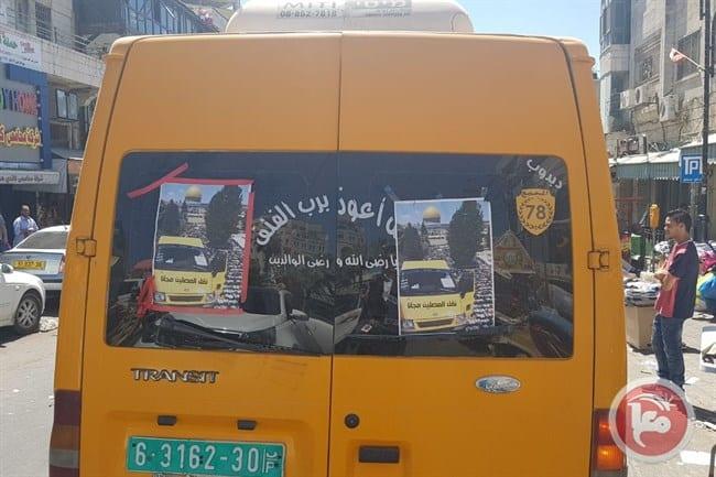 Palestinian volunteers transport worshipers to Qalandiya checkpoint for free [Image: Maan News Agency]