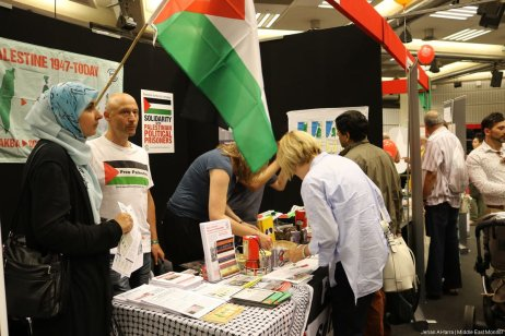 Palestine Expo
