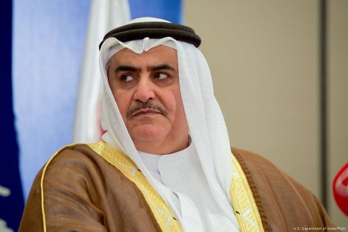 Image of Bahraini Foreign Minister Khalid bin Ahmed al-Khalifa on 17 April 2016 [U.S. Department of State/Flickr]