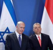 Hungary opens trade representation office in Jerusalem