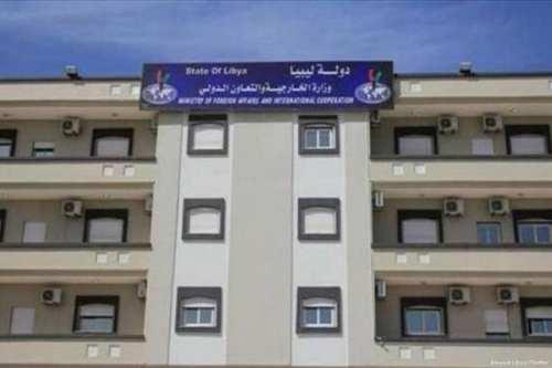Image of the Sudanese consulate in Kufra, Libya [Alwasat Libya/Twitter]