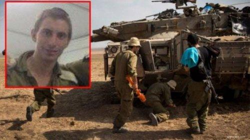IDF soldier Hadar Goldin. [click to enlarge]