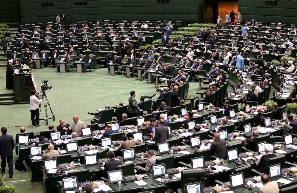 Iranian parliament in Tehran, Iran on 15 August, 2017 [Fatemeh Bahrami/Anadolu Agency]