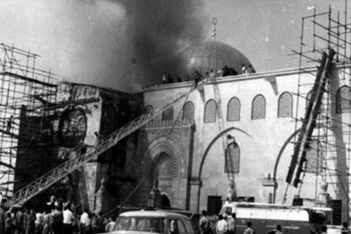 Al Aqsa Mosque burning after arsonist Denis Michael Rohan started a fire in 21 August, 1969 [Wikipedia]