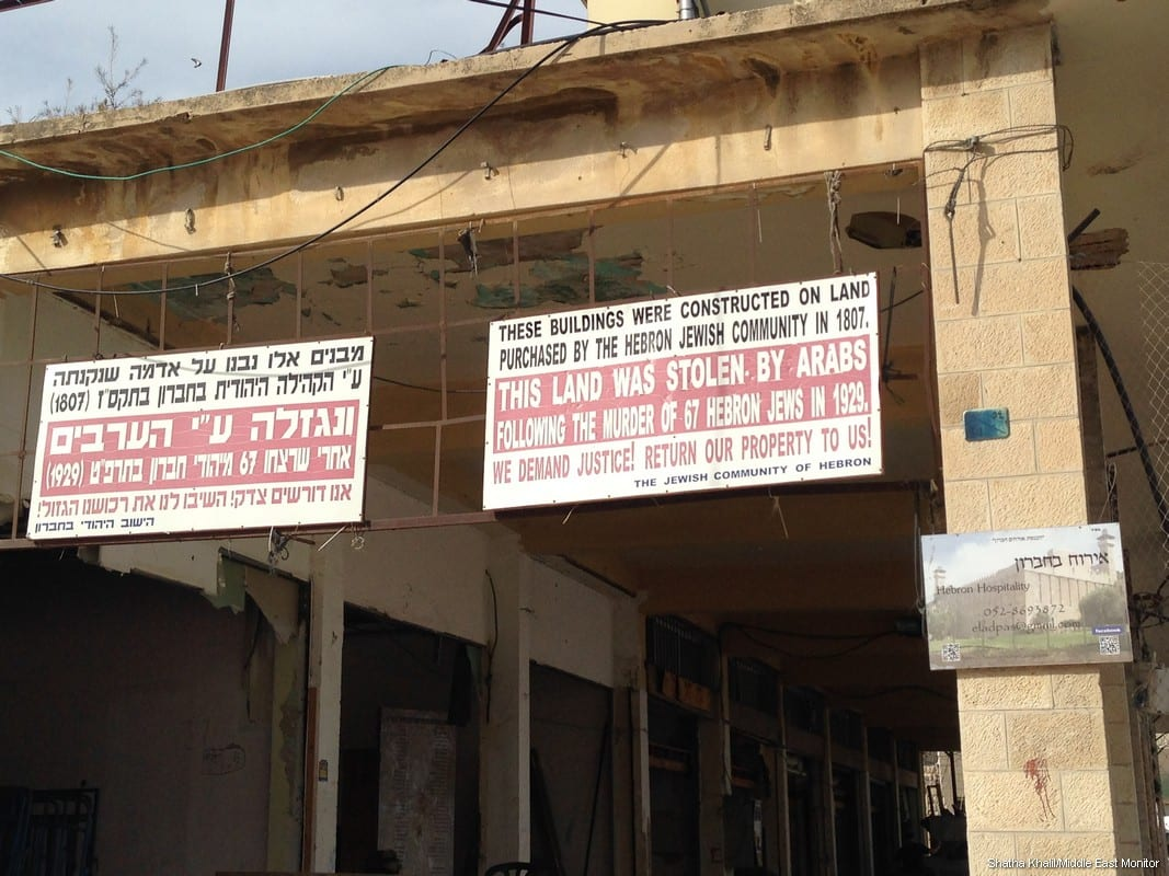 Shuhada street occupied Hebron [Shatha Khalil/Middle East Monitor]