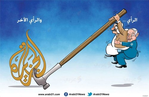 A caricature depicting Israel and the Gulf working together to 'uproot' and the Al Jazeera Media network [Arabia21]