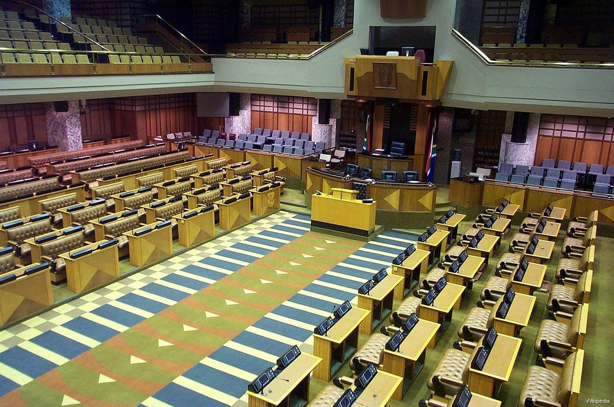 South African parliament [Wikipedia]