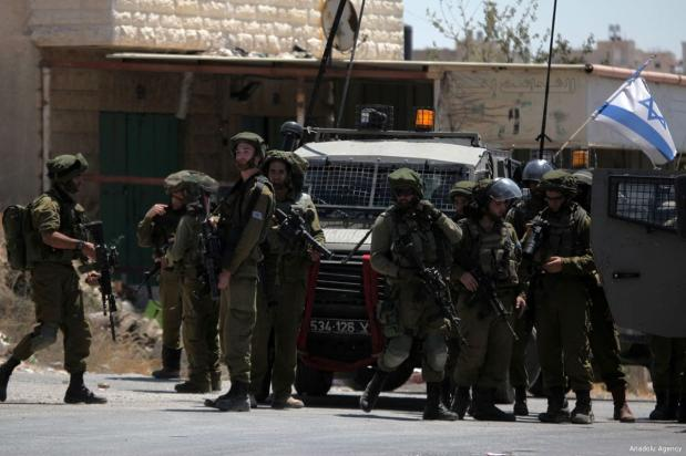 Israel suppresses Palestinian protest against illegal