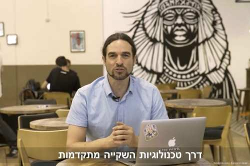 Avishai Ivri [Image: facebook.com | Europe.in.Israel]