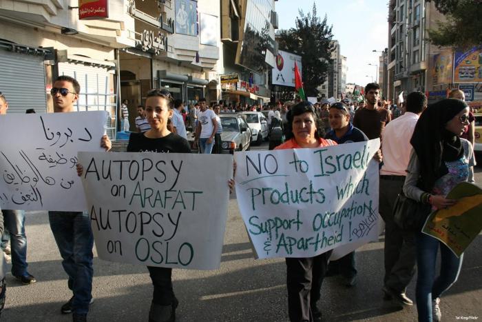 From criminalising normalisation to criminalising a boycott of Israel