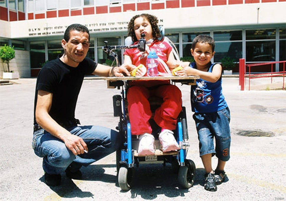 Maria Aman, Palestinian girl paralysed by Israeli missile in 2006 [Twitter]
