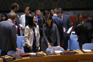 Participants are seen during a United Nations Security Council meeting on Myanmar's oppression on the Rohingya people' at the UN Headquarters in New York, US on 18 July 2017 [Volkan Furuncu/Anadolu Agency]