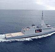 Egypt naval forces depart to France for naval drill