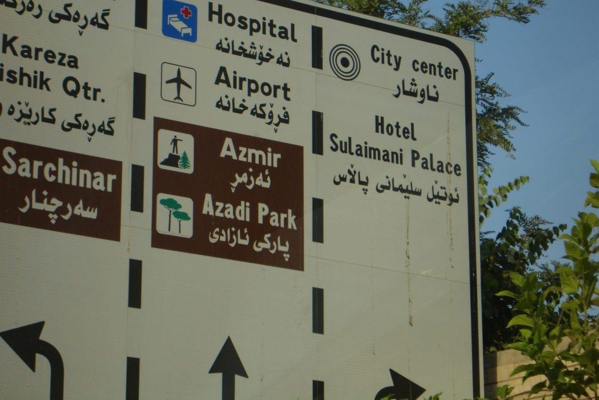 A street sign in northern Iraq's Kurdish city of Sulaymaniyah.