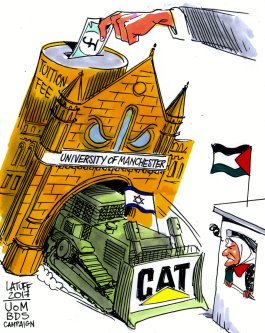 UoM BDS Campaign - Cartoon [Latuff]