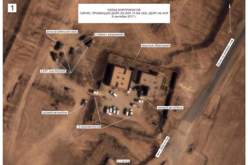 Russia publishes photos which, it says, prove US's complicity with Daesh