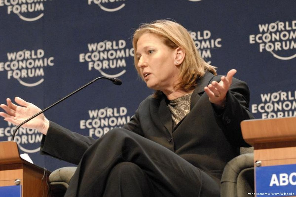Former Minister of Foreign Affairs of Israel, Tzipi Livni [World Economic Forum/Wikipedia]