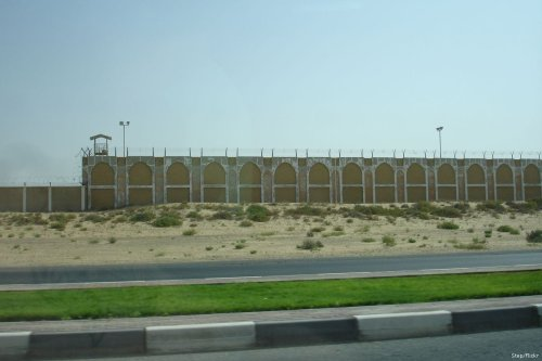 Military prison in Sharjah, UAE [Step/Flickr]
