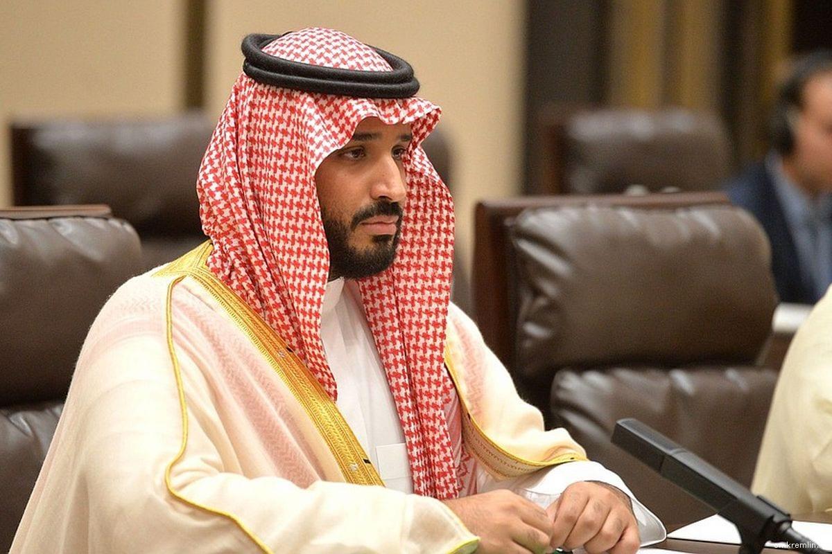 Mohammad Bin Salman Al Saud, Crown Prince of Saudi Arabia [en.kremlin.ru]