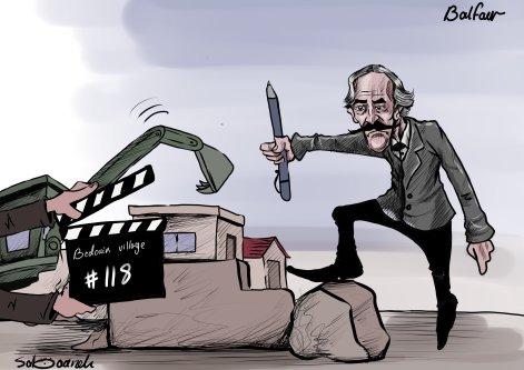 Israel demolishes Al-Araqeeb Village - Cartoon [Sabaaneh/MiddleEastMonitor]