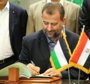 Hamas delegation arrives in Tehran on official visit