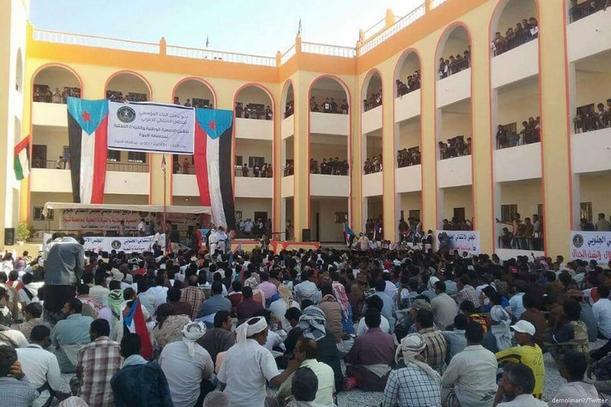 Crowds come together as Yemen's Southern Transitional Council inaugurated a new National Assembly in south Yemen on 24 October 2017 [demolinari‏/Twitter]