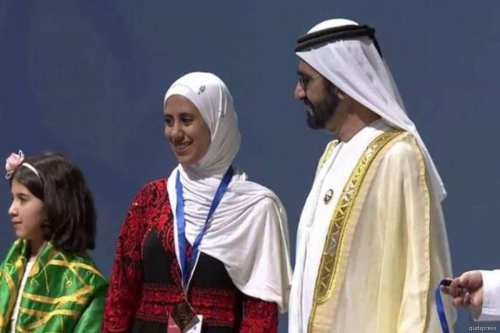 Afaf Sharif from Al-Bireh Secondary School for Girls come top of the Arab reading challenge in Dubai on 18 October, 2017 [qudspress]
