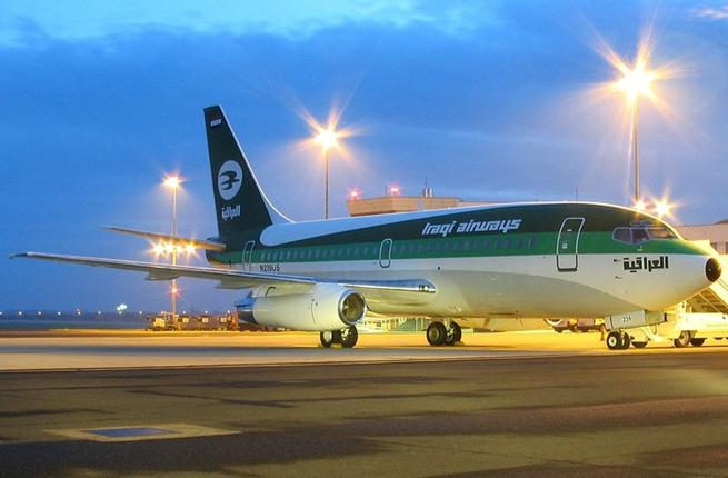Saudi plane lands in Baghdad after 27-year hiatus