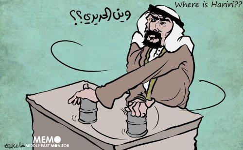 Where is Hariri? Saudi Arabia, Lebanon - Cartoon [Sabaaneh/MiddleEastMonitor]