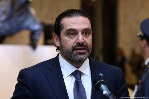 Lebanese Prime Minister Saad Hariri speaks at a press conference in Beirut, Lebanon on 22 November 2017 [Lebanese Presidency/Anadolu Agency]