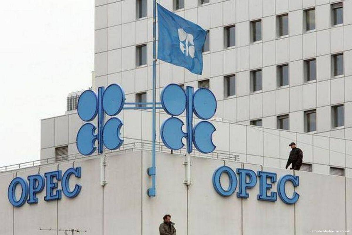 OPEC building [Zamoto Media/Facebook]