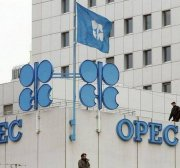 Source: Gulf OPEC, Iraq question whether to keep deep oil cuts into 2021
