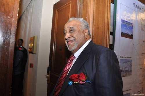 Mohammed Hussein Al-Amoudi [Capital/Facebook]
