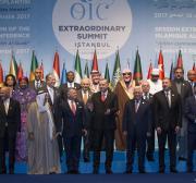 UN, EU, OSCE invited to OIC meeting on Islamophobia