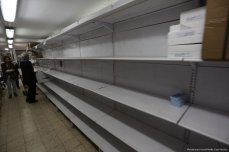 Empty shelves are seen as doctors in Gaza run short on medicine [Mohammed Asad/Middle East Monitor]