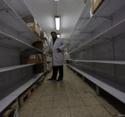 Shortage of medicines in Gaza harms psychiatric patients