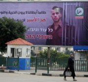 A prisoner exchange will be on the terms set by the Palestinian resistance